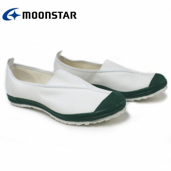 ムーンスター MoonStar ハイスクール4型S レッド・ブルー・ホワイト・グリーン|e-minerva|04
