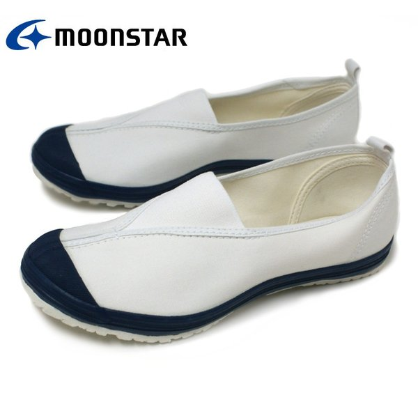 ムーンスター MoonStar ハイスクール4型S レッド・ブルー・ホワイト・グリーン|e-minerva|05