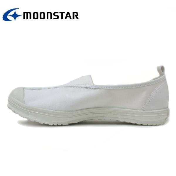 ムーンスター MoonStar ハイスクール4型S レッド・ブルー・ホワイト・グリーン|e-minerva|08