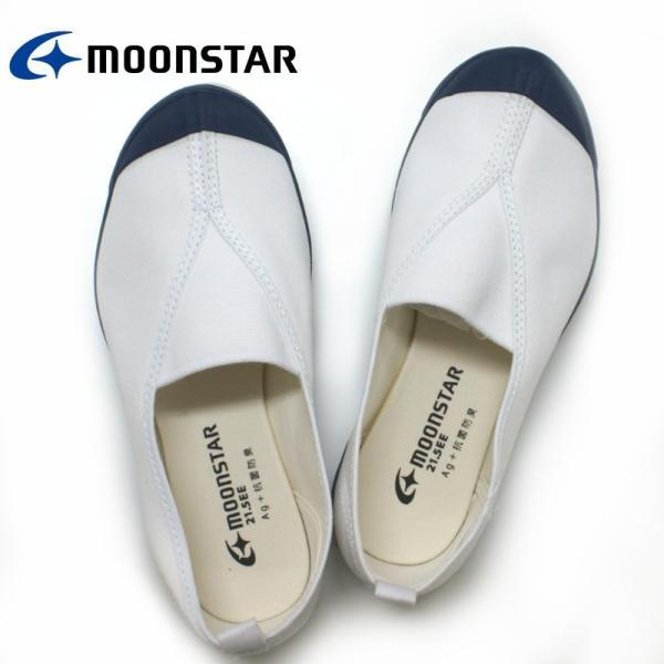 ムーンスター MoonStar ハイスクール4型S レッド・ブルー・ホワイト・グリーン|e-minerva|09