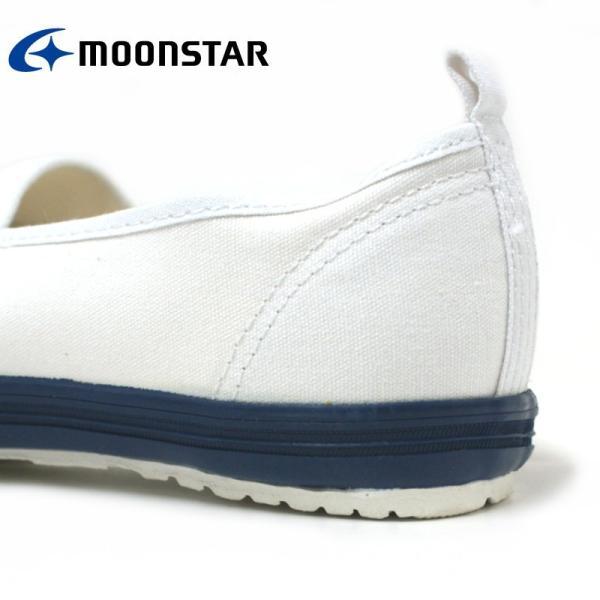 ムーンスター MoonStar ハイスクール4型S レッド・ブルー・ホワイト・グリーン|e-minerva|10