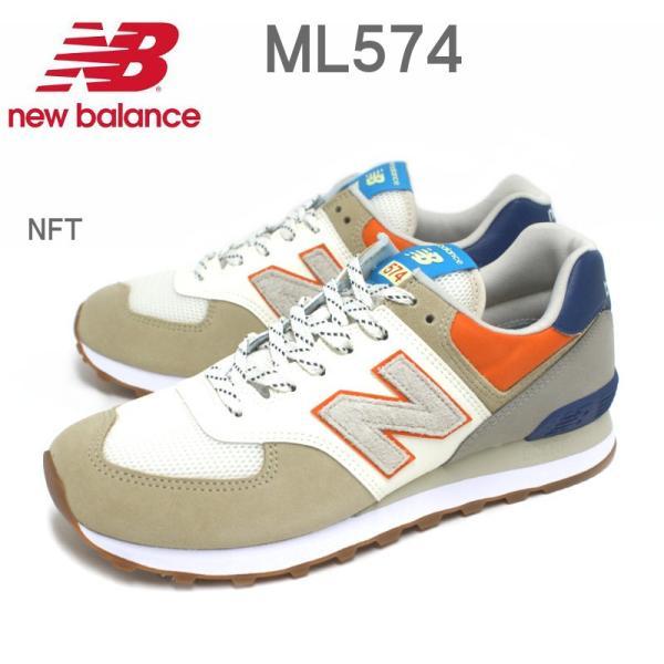 ニューバランス メンズ レディース スニーカー New Balance ML574 (NFT)INCENSE/ORANGE・(NFU)MAGNET/GREEN e-minerva 02