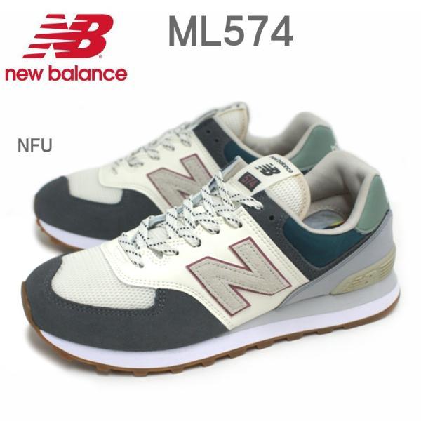 ニューバランス メンズ レディース スニーカー New Balance ML574 (NFT)INCENSE/ORANGE・(NFU)MAGNET/GREEN e-minerva 03
