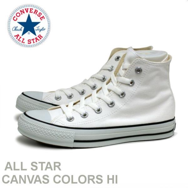 コンバース CONVERSE キャンバス オールスター CANVAS ALL STAR HI ハイカット ベージュ BEIGE e-minerva 03