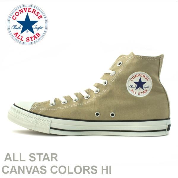 コンバース CONVERSE キャンバス オールスター CANVAS ALL STAR HI ハイカット ベージュ BEIGE e-minerva 04