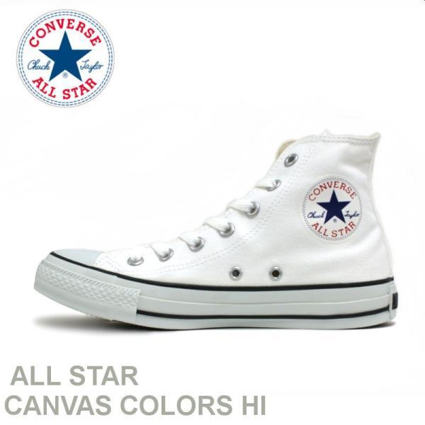 コンバース CONVERSE キャンバス オールスター CANVAS ALL STAR HI ハイカット ベージュ BEIGE e-minerva 05