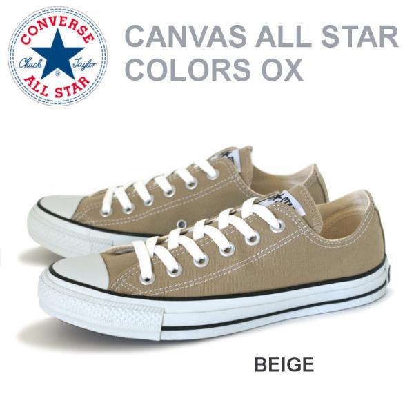 コンバース CONVERSE キャンバス オールスター CANVAS ALL STAR OX ローカット ベージュ BEIGE|e-minerva|02