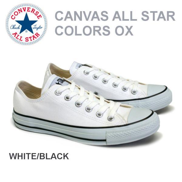 コンバース CONVERSE キャンバス オールスター CANVAS ALL STAR OX ローカット ベージュ BEIGE|e-minerva|03