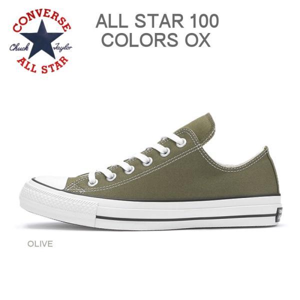コンバース CONVERSE オールスター 100 カラーズ ALL STAR COLORS OX オリーブ・パープル|e-minerva|02