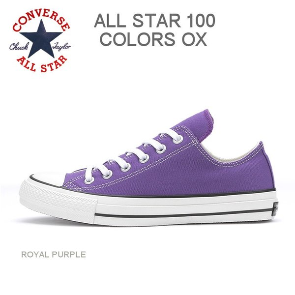 コンバース CONVERSE オールスター 100 カラーズ ALL STAR COLORS OX オリーブ・パープル|e-minerva|03
