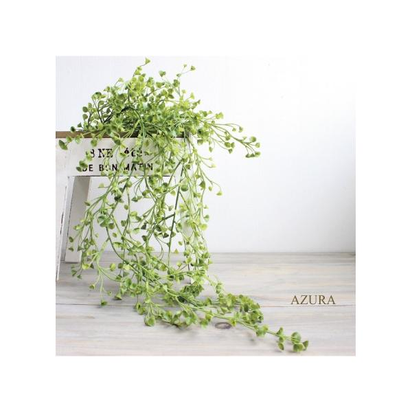 RoomClip商品情報 - アズラハンギングブッシュ 40958 造花 フェイクグリーン CT触媒