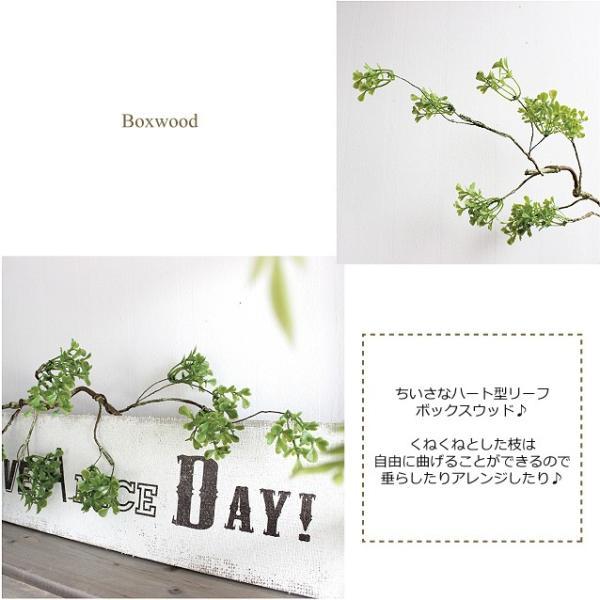 ボックスウッドスプレー 枝 41937 造花 フェイクグリーン CT触媒|e-mintcafe|02
