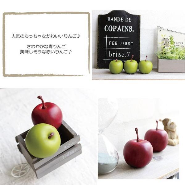 ミニりんご 同色3コ mini apple 造花 未触媒|e-mintcafe|02