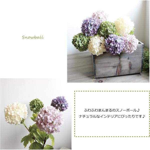 スノーボール 造花 インテリア 0100フェイクフラワー フラワーピック|e-mintcafe|02