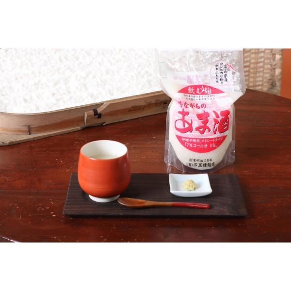 甘酒【明治28年創業の北陸唯一の種麹屋がつくる手作り砂糖不使用、ノンアルコール無添加甘酒】石黒種麹店 昔ながらの甘酒 あまざけ もち米 500g|e-miso