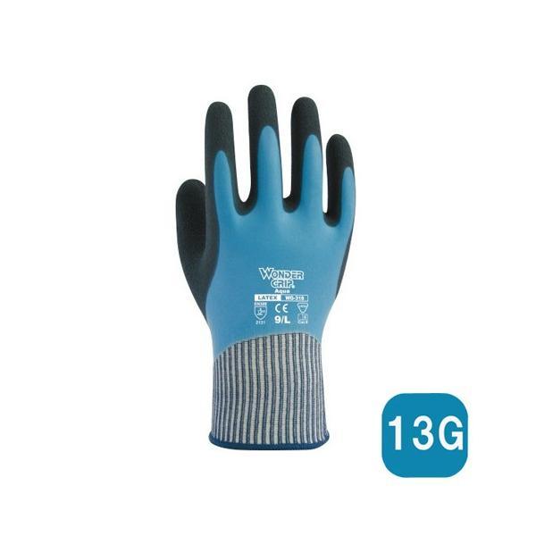 作業用手袋 ワンダーグリップ アクア ライトブルー(WG318)10双