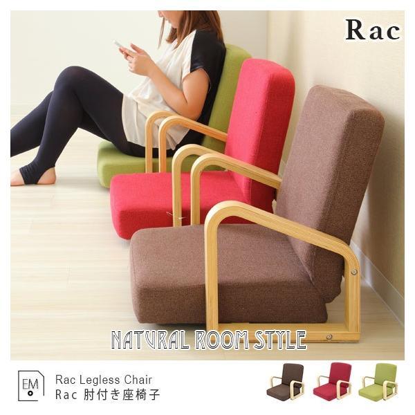 座椅子 木製 おしゃれ お洒落 折りたたみ かわいい 肘置き 木 オシャレ 北欧 ブランド デザイナーズ ライフスタイル 欧米  auktn RCP  10P28Sep16