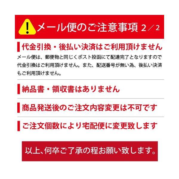 アマノフーズ フリーズドライ お試し バラエティ セット 5種類 ( さけ雑炊 にゅめん 親子丼 かに汁 )|e-monhiroba|04