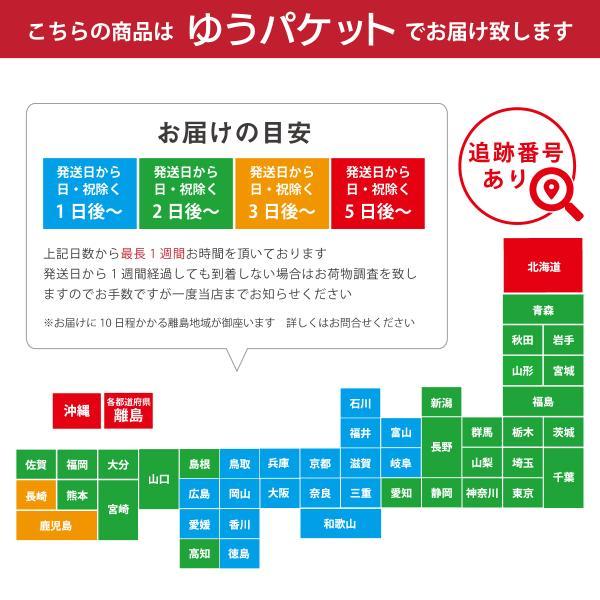 [ 1,000円ポッキリ 送料無料 メール便 ] アマノフーズ フリーズドライ お試し いつもの お味噌汁 9種類 9食セット|e-monhiroba|05