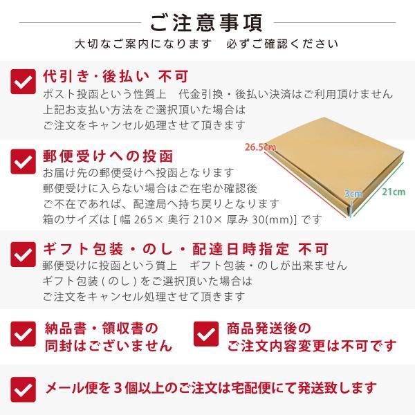 [ 1,000円ポッキリ 送料無料 メール便 ] アマノフーズ フリーズドライ お試し いつもの お味噌汁 9種類 9食セット|e-monhiroba|06