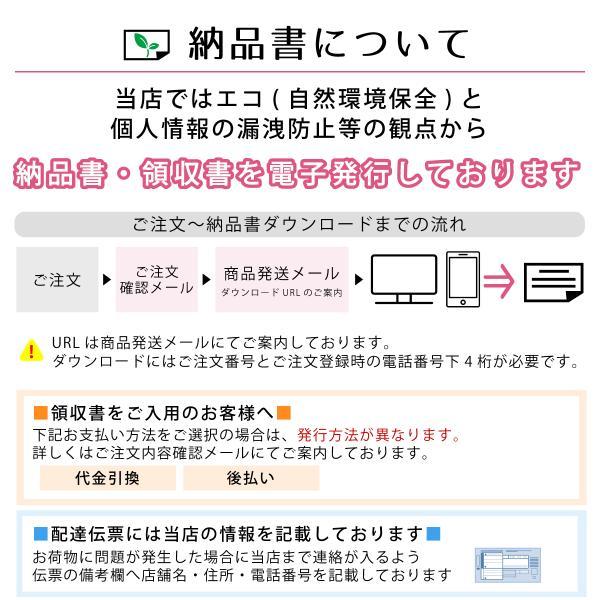 [ 1,000円ポッキリ 送料無料 メール便 ] アマノフーズ フリーズドライ お試し いつもの お味噌汁 9種類 9食セット|e-monhiroba|07