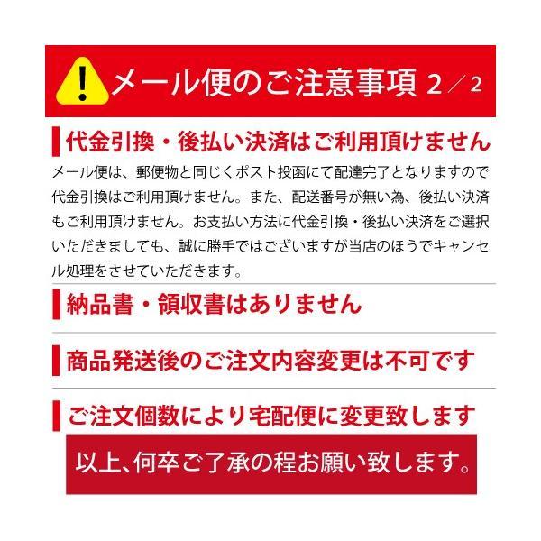 ( 1,000円ポッキリ 送料無料 メール便対象商品 )アマノフーズ フリーズドライ 炙り 雑炊 ・ 中華粥 5種類 お試し 5食セット|e-monhiroba|06