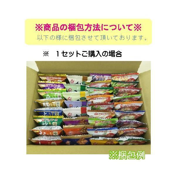 アマノフーズ フリーズドライ 小さめ ・ お茶碗 サイズ 丼ぶ り5種 セット e-monhiroba 04