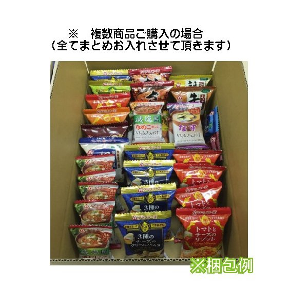 アマノフーズ フリーズドライ 小さめ ・ お茶碗 サイズ 丼ぶ り5種 セット e-monhiroba 05