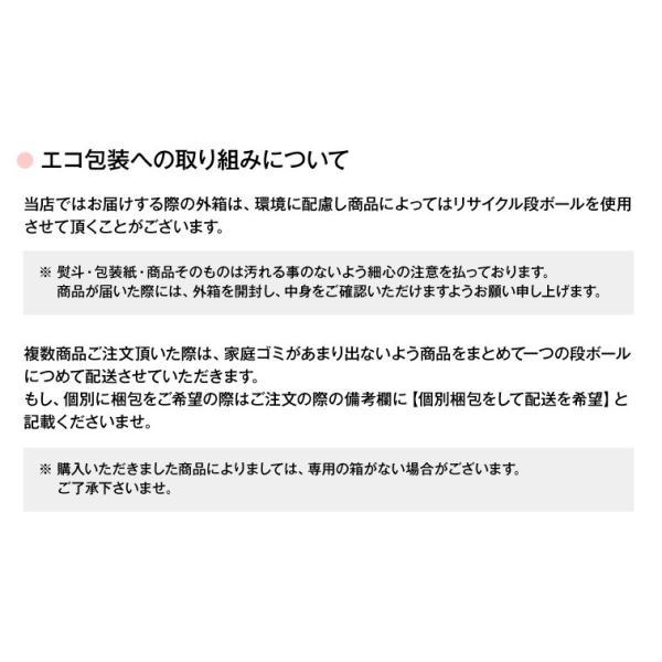 アマノフーズ フリーズドライ 小さめ ・ お茶碗 サイズ 丼ぶ り5種 セット e-monhiroba 06