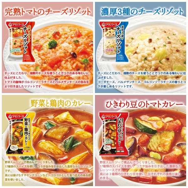 アマノフーズ フリーズドライ よくばり 洋食 16食 セット|e-monhiroba|04