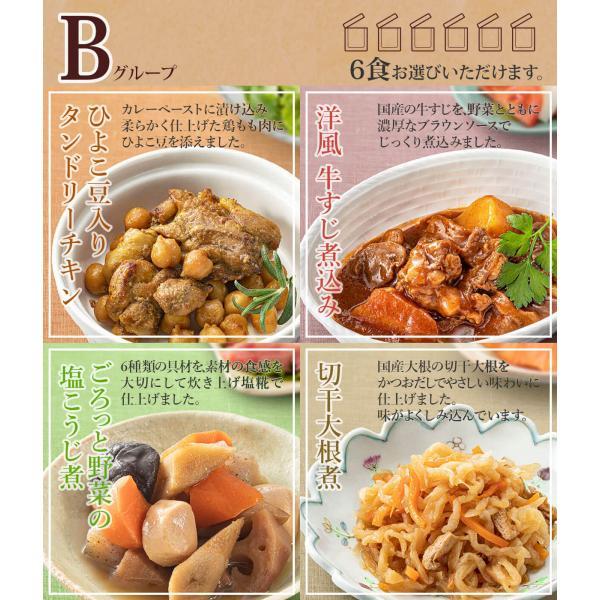 選べる 商品 一覧 ひじき 土佐煮