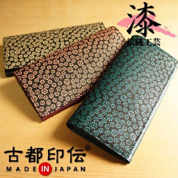 日本製★雛菊柄印伝長財布