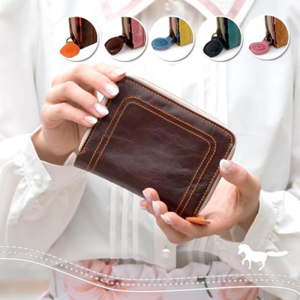 馬革ジッパー二つ折り財布