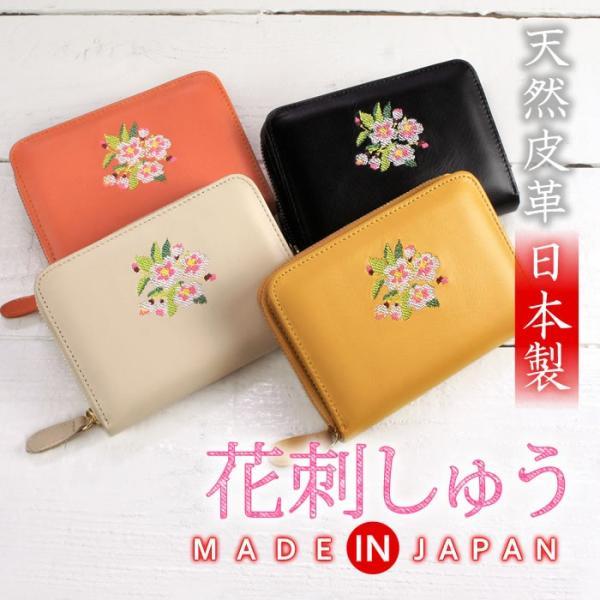 日本製★本革ラウンド二つ折り財布