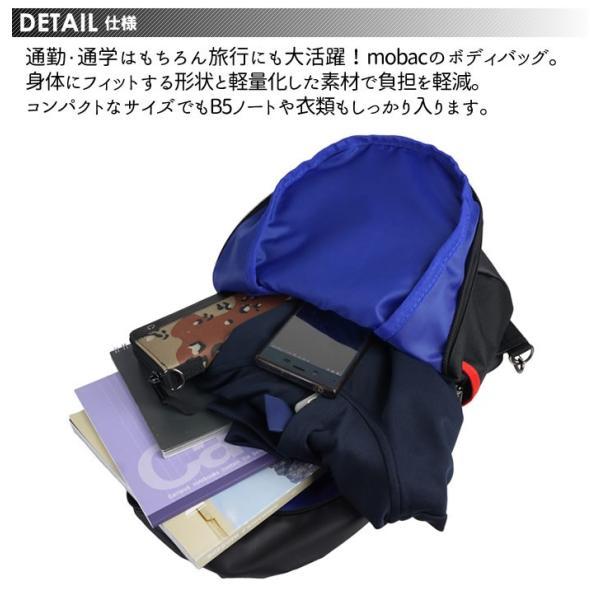 ボディバッグ ワンショルダー メンズ 軽量 斜めがけ スマート クッションポケット メッシュ かっこいい mobac
