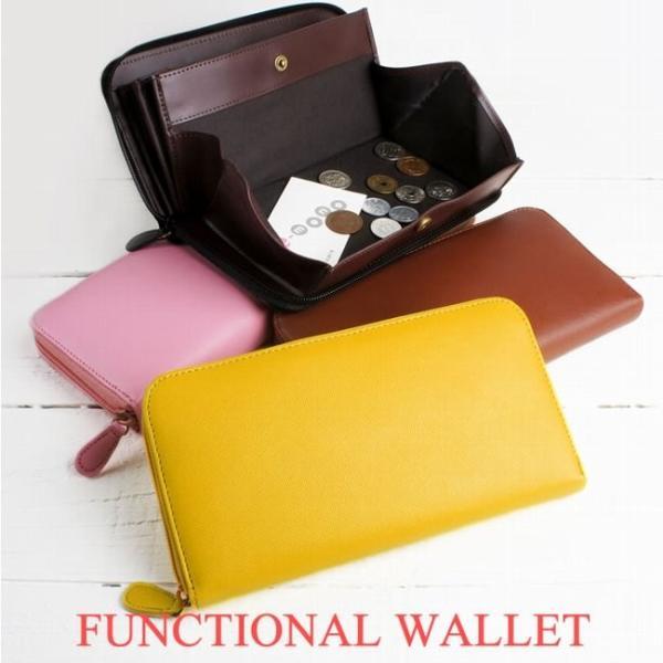 オープンボックス長財布