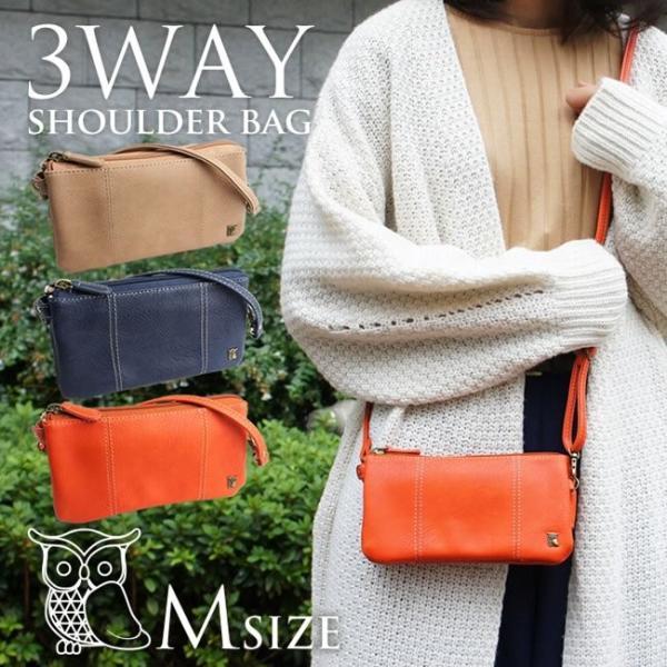 三つ袋お財布ポシェットMサイズ