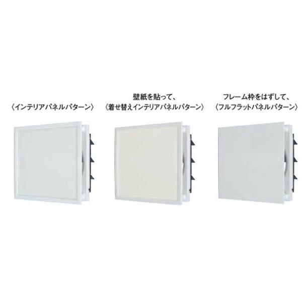 三菱電機*MITSUBISHI* 標準換気扇 【EX-25EX6-C】 インテリアタイプ 電気式シャッター 引きひもなし 電源コード(プラグ付) 居間・店舗用