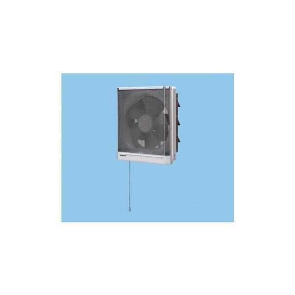 パナソニック*Panasonic* 換気扇 【FY-20EJM5】 一般用・台所用換気扇 再生式フィルター付 電動式シャッター