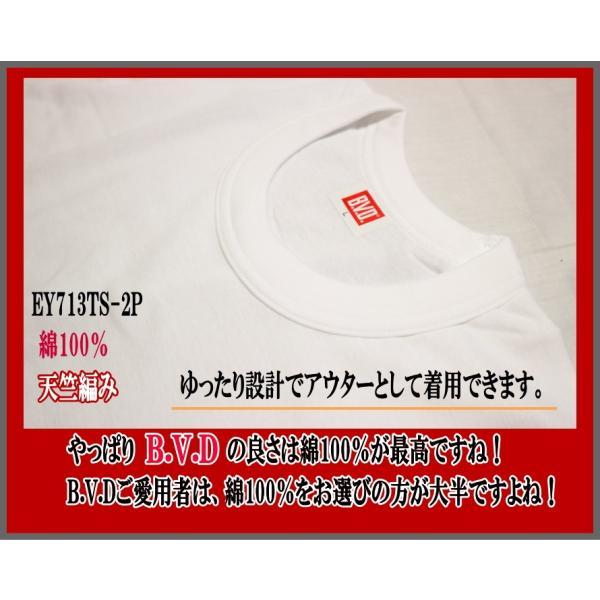 BVD 丸首 半袖 シャツ 綿100% メンズ 紳士  2枚組|e-monohasin|03