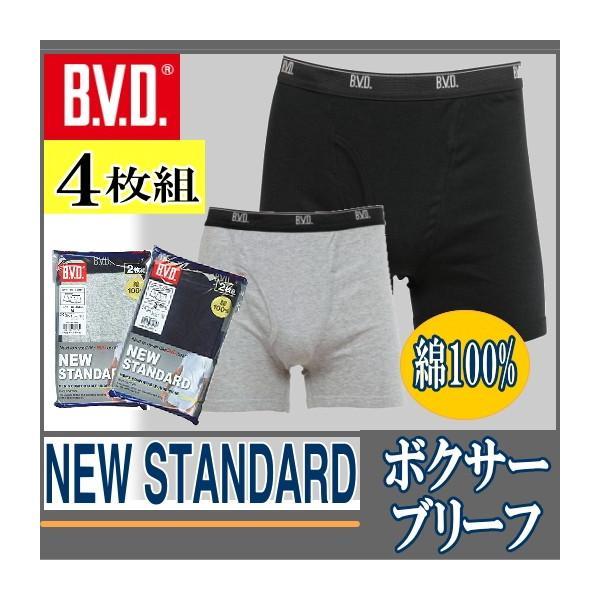 BVDボクサーパンツ綿100%メンズ紳士4枚組71030076