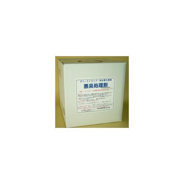 消臭剤 グリーストラップ悪臭処理剤 20kg|e-monokoubou