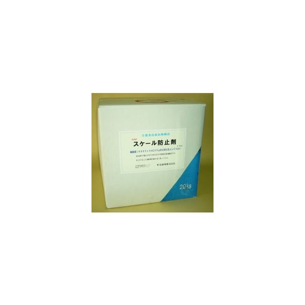 スケール防止剤 高温用PH210 20kg|e-monokoubou