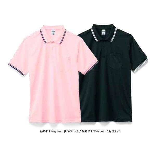 89d2bd2e2ca292 ... 【B】ポロシャツ 無地 半袖 レディース ユニセックス 黒 白 4.3オンス GS GM GL ...