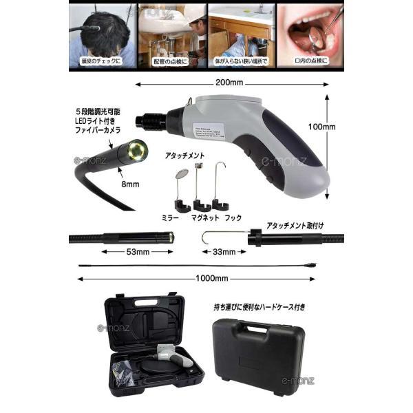 ファイバー(ボアスコープ)スコープカメラ(内視鏡)録画も可能!NEW【FIBER-EYE 3813DX】別売り20m延長ケーブル対応