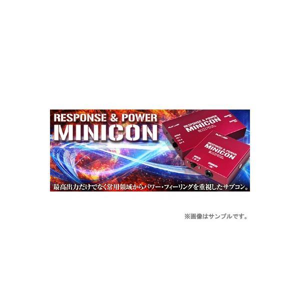 siecle/シエクル MINICON/ミニコン 商品番号:MC-N02A