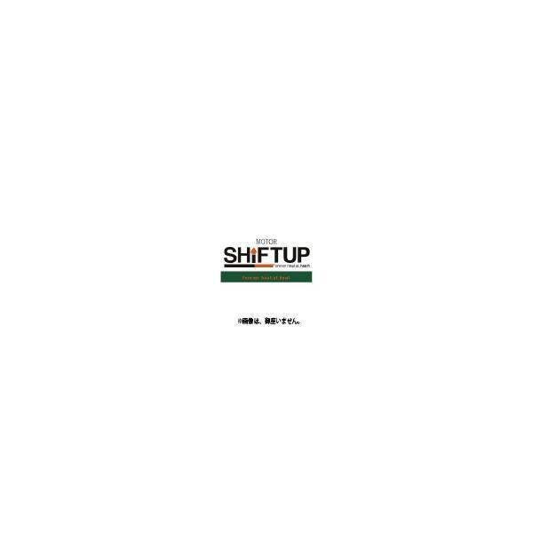 SHIFTUP(シフトアップ)モンキー27φ ナローステムフォークキット カニ160 バーハンドルBK(205585-63)