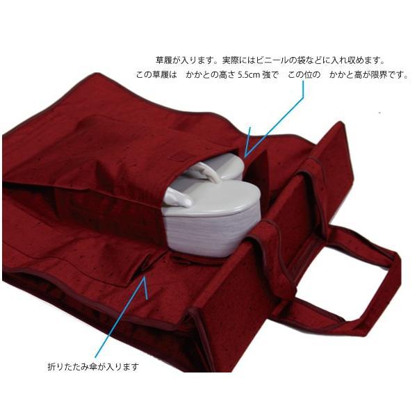 着物の持ち運びに便利な!和装バッグ つむぎ織り 各色 着物バッグ 【送料無料!】