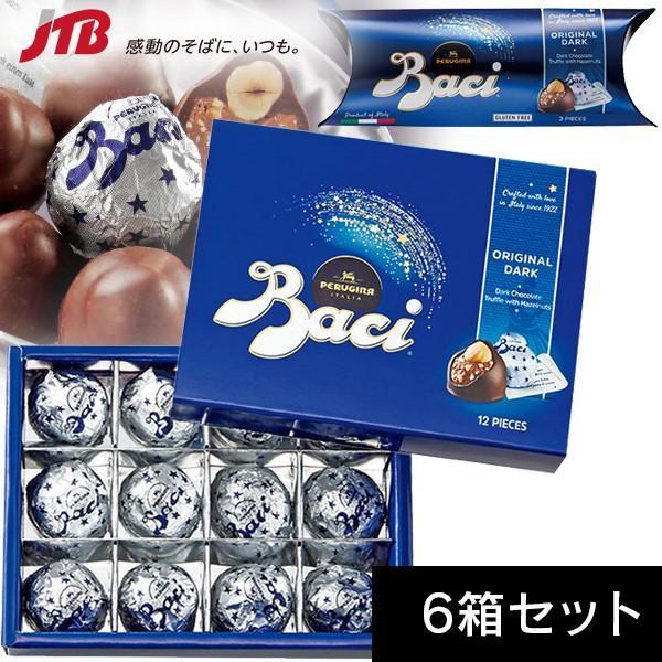 イタリア お土産 バッチ チョコ 6箱セット(おまけ付) Baci お菓子 チョコレート|ヨーロッパ イタリア土産|e-omiyage