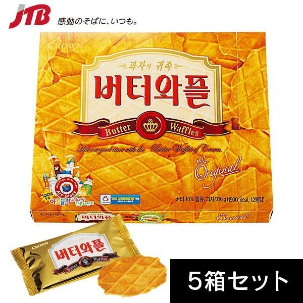 通販 菓子 韓国 お
